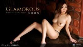 Yuna Hirose  from 1PONDO